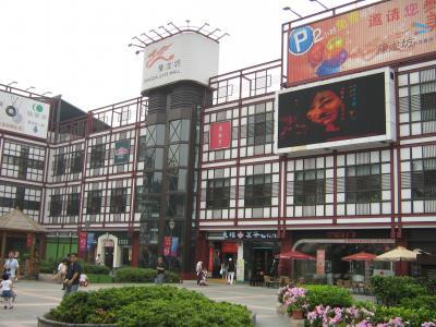 上海郊外休闲别墅【非卖品】