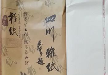 金釜雅纸(棉料B、八尺匹,245*70cm)