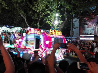 2016上海旅游节...(图)