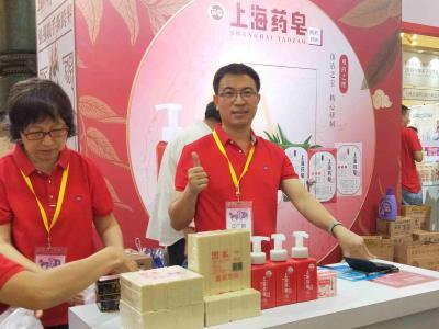 2019第十三届中华老字号博览会在沪举办(图)