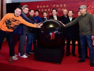 上海帝浆生物科技有限公司昨举行开业庆典(图)