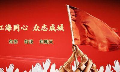 抗体显效!中国生物倡议湖北疫情康复者献血(图)