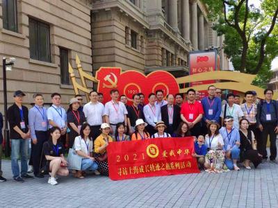 """""""寻访上海成长轨迹之旅""""活动在沪启动(图)"""