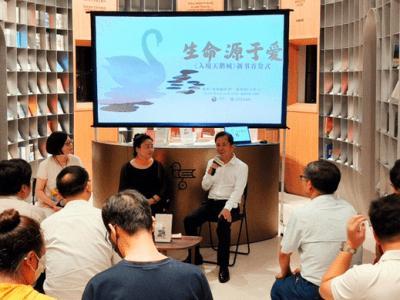 诗人刘艳丽《入境天鹅城》新书首发式与交流会在沪举行(图)